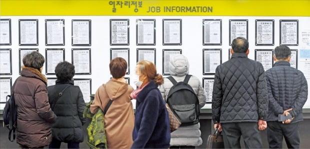 백만개의 일자리가 사라졌습니다 … 고용 재앙 |  한경 닷컴