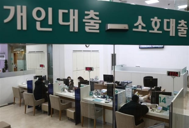 은행의 대출 상담 창구. / 자료=연합뉴스