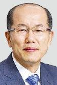김유근 군인공제회 이사장 취임