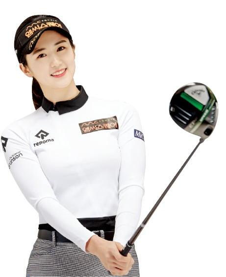 """KLPGA 루키 이세희 """"세영 언니처럼 '태권 골퍼'로 성공하고 싶어요"""""""