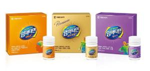대웅제약 '임팩타민'으로 비타민B군 8종 집중 충전
