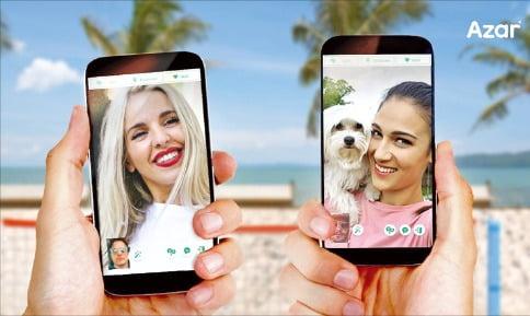 2조원에 팔린 영상채팅 앱 '아자르'…돈방석 앉은 창업자들