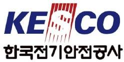 한국전기안전공사, 마스크 판로 개척 총력…소상공인들과 상생 협력