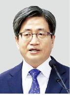 """""""정치적 고려 안해…사명 다할 것"""" 김명수 대법원장, 사퇴설 일축"""