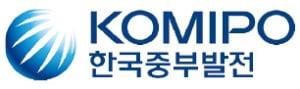 한국중부발전, 소통채널 운영하고 현장 의견 반영…우수제안엔 포상