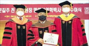 문길주 前 KIST원장, 고려대 '명예경영학 박사'