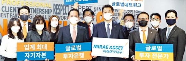 제12회 한국IB대상에서 종합대상의 영예를 차지한 미래에셋대우의 김상태 IB총괄사장(앞줄 오른쪽 세 번째)과 IB부문 임직원들이 미래에셋 센터원에서 파이팅을 외치고 있다.  미래에셋대우 제공