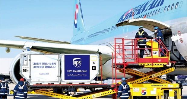 < 화이자 백신도 하역 > 대한항공 직원들이 26일 인천국제공항 화물터미널에서 미국 화이자의 코로나19 백신이 들어 있는 컨테이너를 항공기에서 내리고 있다.   /공항사진기자단