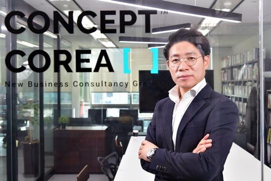 (사진) 정철 컨셉코레아 대표. /이승재 기자