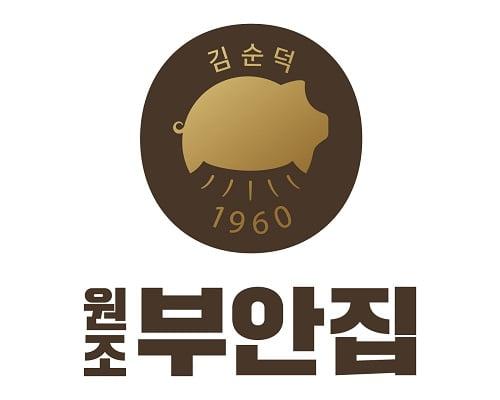 [2021 대한민국 우수브랜드대상] 김순덕 원조부안집, 기본에 충실한 고깃집 프랜차이즈