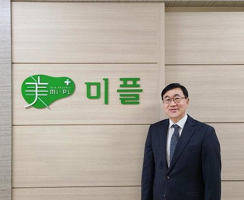 [2021 대한민국 우수브랜드대상] 미플 아미아, 대한민국 에스테틱의 표준