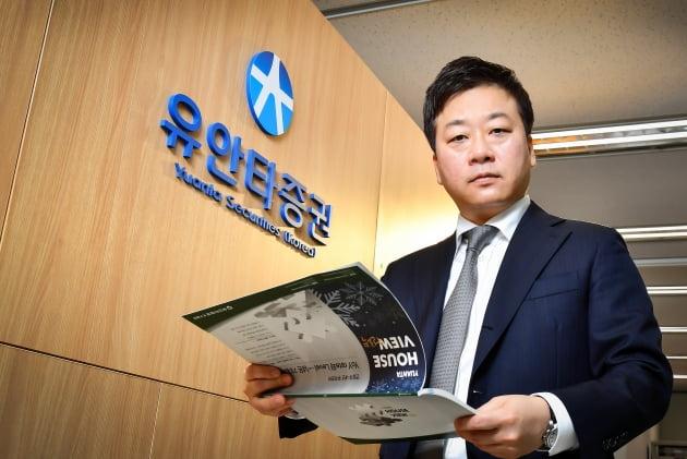 (사진) 김승현 유안타증권 리서치센터장. /서범세 기자