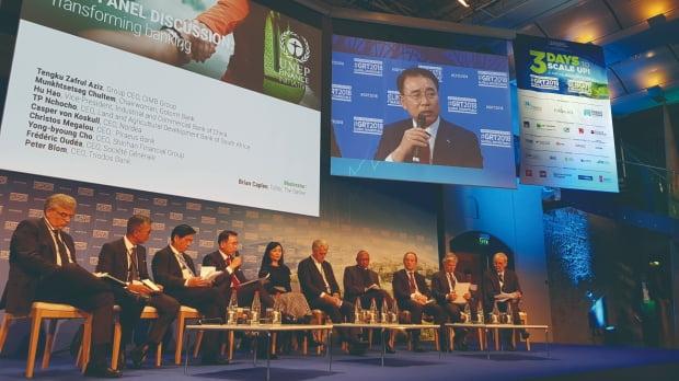 조용병 신한금융 회장이 글로벌 책임은행원칙 공동 발표에 나선 모습.