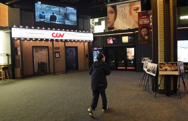 지난해 3월 서울시내의 한 영화관이 썰렁한 모습을 보이고 있다./한국경제신문