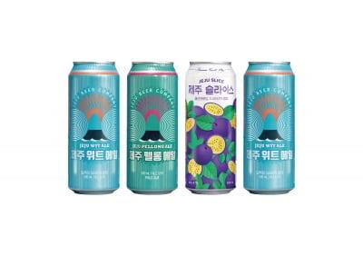 제주맥주, 상장예비심사 통과… 한국 맥주 업계 최초 코스닥 입성 앞둬