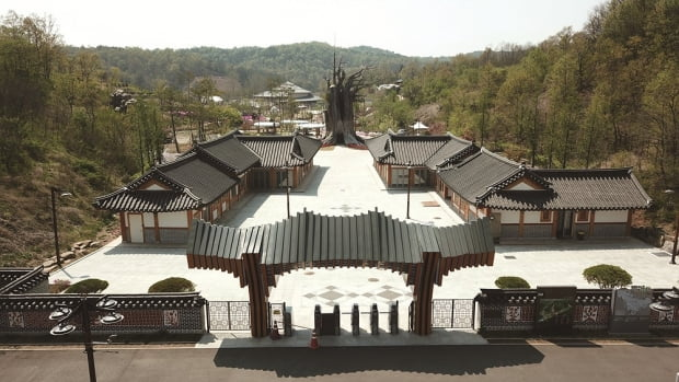 삼국유사테마파크