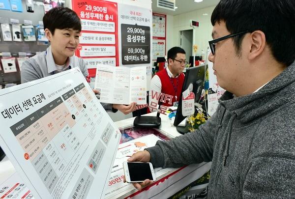 13일 KT 서울시청직영점에서 한 고객이 데이터 선택 요금제 관련 상담을 하고 있다. /허문찬기자  sweat@  20150513