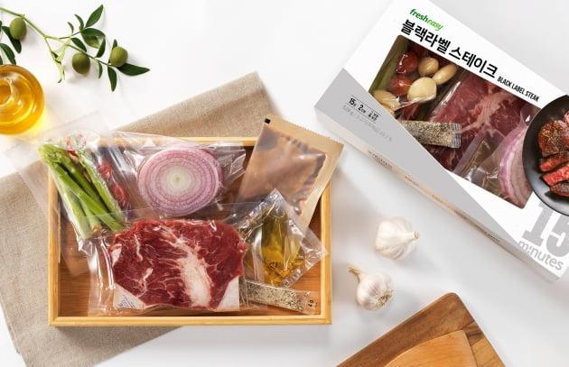 '집밥의 대체자' 된 밀키트…프레시지, 뉴 트렌드 꿰뚫며 두 배 성장