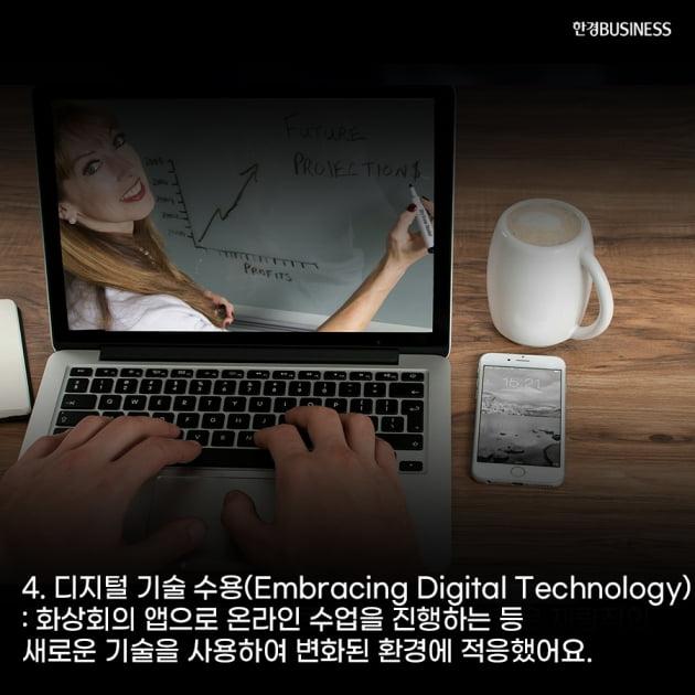 [영상뉴스] 코로나19로 변화한 소비자 행동 8가지