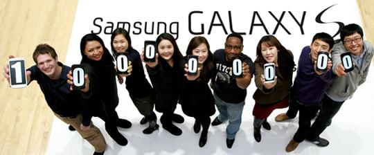 삼성 '갤럭시S' 시리즈, 판매량 1억대 돌파      (서울=연합뉴스) 삼성전자의 대표 스마트폰 브랜드 '갤럭시S' 시리즈가 출시 2년 7개월만에 누적 판매량 1억대(공급 기준)를 돌파했다.      삼성전자는 갤럭시S가 약 2천500만대, 갤럭시S2가 약 4천만대, 갤럭시S3가 약 4천100만대 팔려 시리즈의 세 제품을 합해 세계 시장에서 약 1억600만대 이상 판매됐다고 14일 밝혔다. 2013.1.14 >      photo@yna.co.kr/2013-01-14 14:05:33/