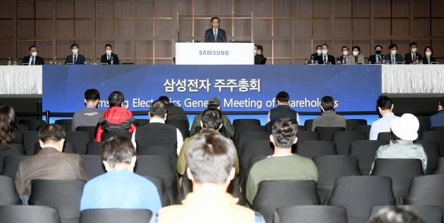 (사진) 김기남 삼성전자 대표이사 부회장이 2020년 3월 18일 경기 수원컨벤션센터에서 열린 삼성전자 제51기 정기 주주총회에서 발언하고 있다. /허문찬 기자 ssweat@hankyung.com