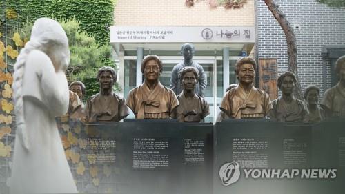 경기 광주시, '나눔의 집' 법인 임시이사 8명 선임