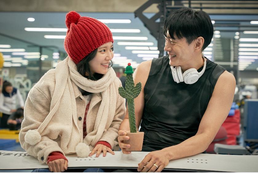 엉망진창 네 커플이 만들어가는 희망찬 새해…영화 '새해전야'