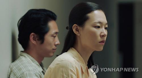 '미나리' 골든글로브 외국어영화상 후보 올라…기생충 계보 잇나(종합2보)