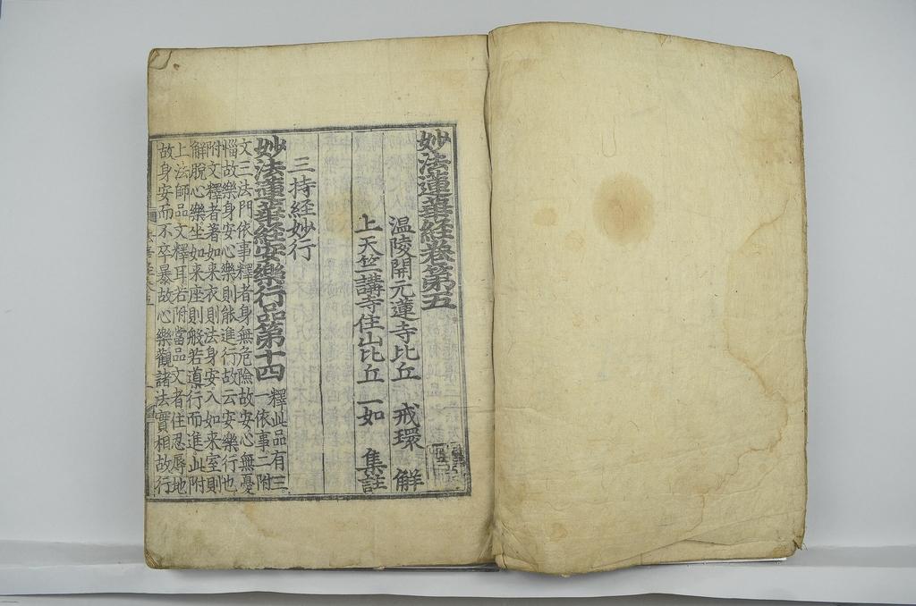 조선시대 공신에 지급된 기록, 경남도문화재 자료 지정