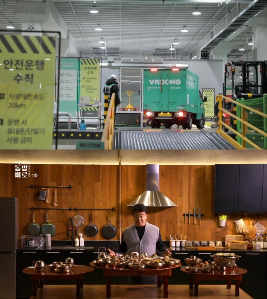 히스토리 채널, 다큐멘터리 두 편 7일 밤 연속 방영