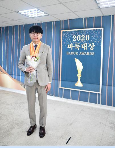 뒤늦게 '바둑 MVP' 받은 신진서…2020년 5관왕 우뚝