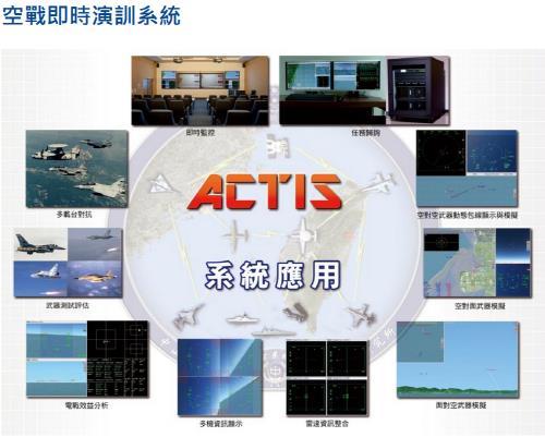 대만, 중국에 맞서 공중전 대비…시스템 보수에 200억 투입