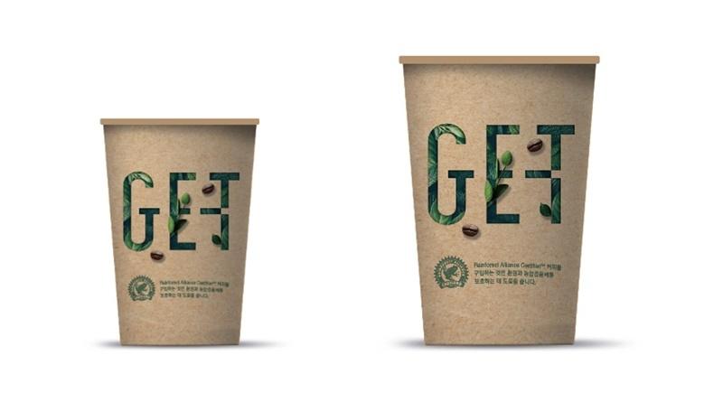 CU, 자체 브랜드 '겟 커피' 친환경 컵으로 전면 교체