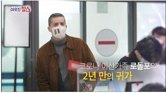 [방송소식] 배우 차재이 에세이 출간