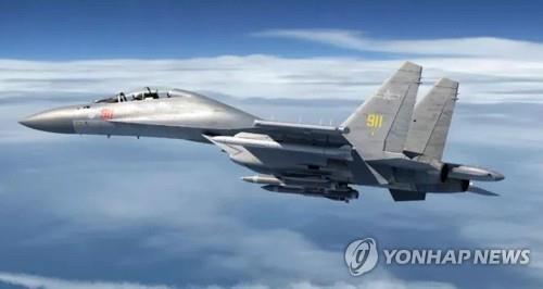 중국 전투기 2대, 야간에 대만 방공식별구역 진입