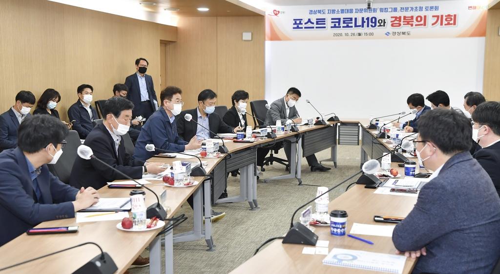 경북도 인구감소·지방소멸 대응 정책 본격 추진