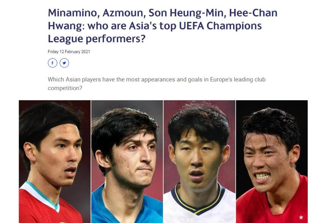 유럽 클럽대항전 역대 최고 아시아 선수? '차붐-지성-흥민-희찬'