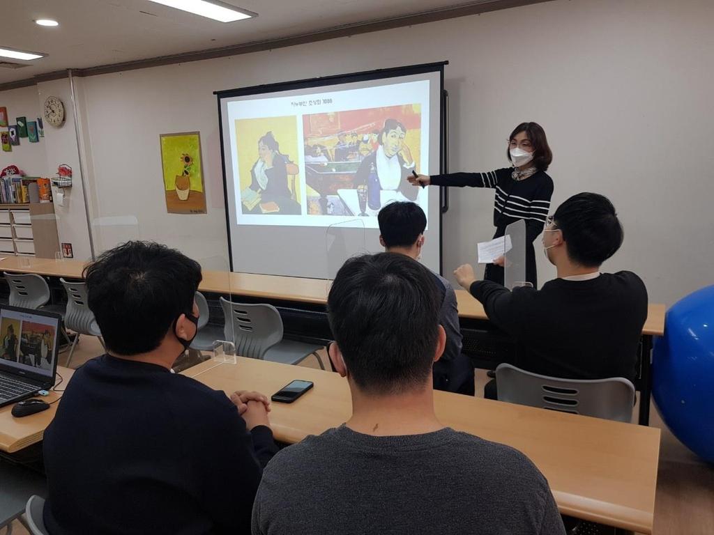 서울 서초구, 일자리연계 강사지원사업 공모