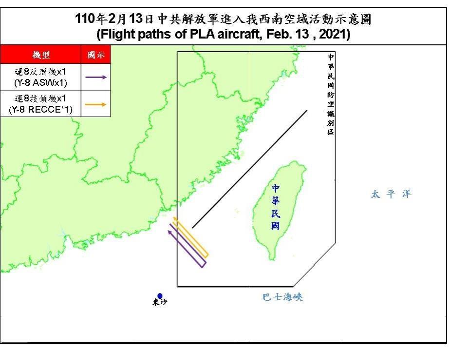 중국 군용기, 춘제 기간에도 대만 방공식별구역 진입