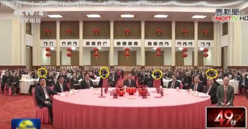 """대만매체 """"中 단배식 시진핑 경호 강화…암살 방지?"""""""