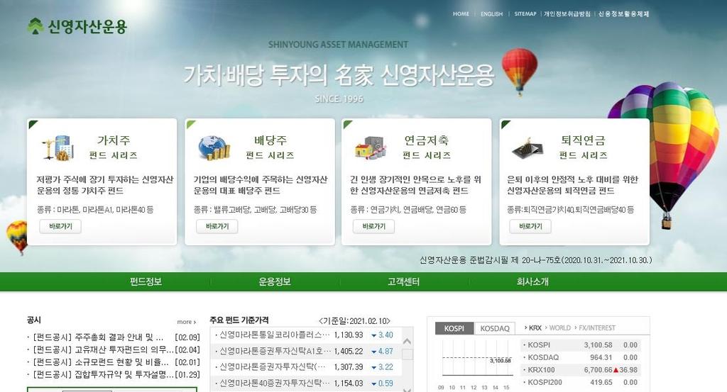 [증시신상품] 신영자산운용, 타깃데이트펀드 상품 출시