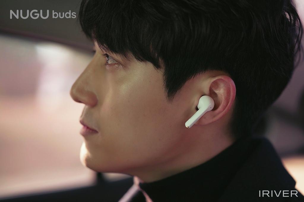 SKT, AI 품은 이어셋 '누구 버즈' 출시…7만9천원