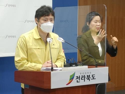 전북서 1명 코로나19 추가 확진…누적 1천88명