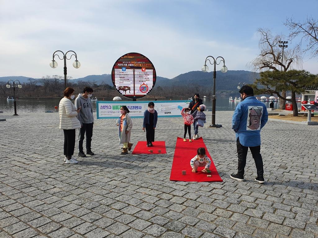 경주 보문단지 설 연휴 인기…관광객 5만여 명 방문