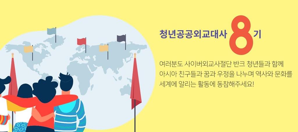 '한국의 친구 아세안' 2021 국가브랜드업 전시회 개막