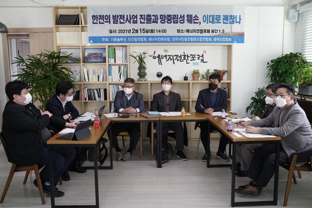 """'한전 발전사업 진출'에 반대 목소리 잇따라…""""중립 훼손"""""""