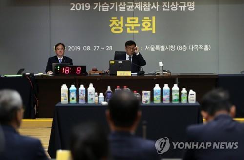 검찰, '청문회 자료 미제출' 애경 前대표에 실형 구형
