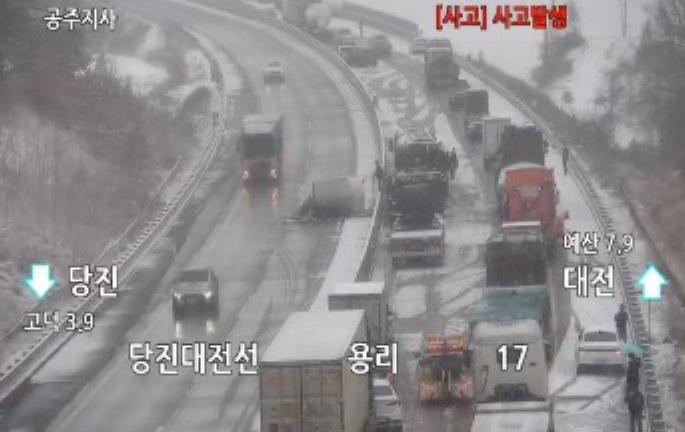 '대설경보' 보령 시간당 7㎝ 눈…충남서 차 사고도 잇따라