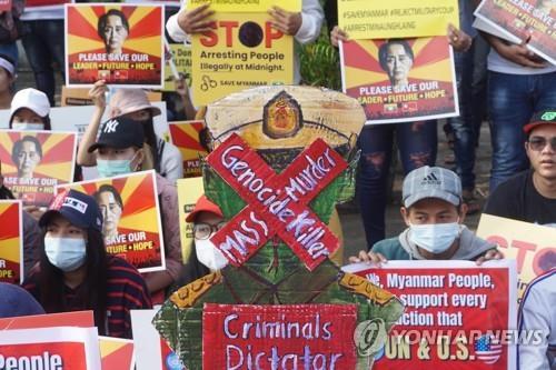 유엔, 미얀마에 무력진압 '경고'…군부, 이틀 연속 인터넷 차단