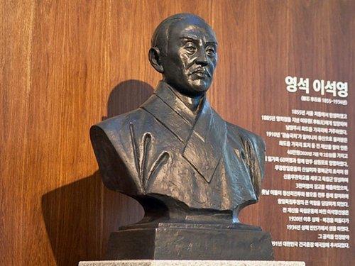 이석영 선생 순국 87년만에 남양주서 첫 추모·장례식